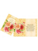 Открытка «С днём Юбилея», акварельные розы, 12 х 18 см
