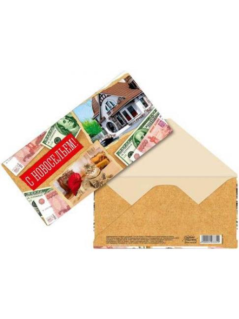 Открытка, с новосельем открытка для денег