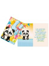 Открытка «С днём Рождения 4 года», мишутка панды