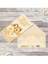 Конверт для денег «Белые розы», 16,5 х 8 см