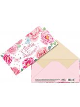 Конверт для денег «С днем рождения!» летние цветы, 16,5 х 8 см