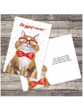 Открытка «Поздравляшки!» добрый кот, 12,0 × 18,0 см