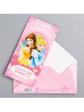 Конверт для денег «С днем рождения!», Принцессы Дисней, 16,5 × 8 см