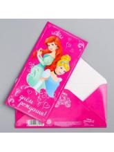 """Конверт для денег """"С Днем Рождения!"""", Принцессы, 16,5 х 8 см"""