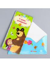 """Конверт для денег """"С Днем Рождения!"""", Маша и Медведь, 16,5 х 8 см"""