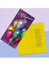 Открытка евро «С днём рождения», шарики, 10 × 21 см
