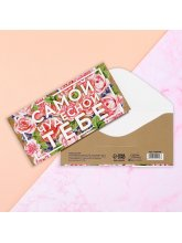 Конверт для денег «Самой чудесной тебе», цветы, крафт, 16,5 × 8 см