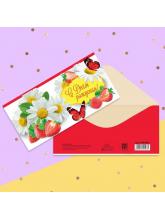 Конверт для денег «С Днём рождения!» клубника, 16,5 × 8 см