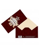 Конверт для денег «Настоящему мужчине», королевский стиль, 16,5 × 8 см