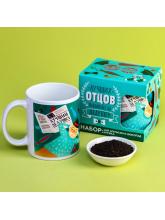 Подарочный набор «Лучший дедушка»: чай чёрный 50 г., кружка 300 мл