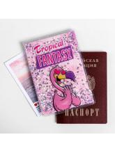 Обложка на паспорт Tropical Fantasy, шейкер