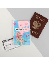 """Голографичная паспортная обложка """"Инстанутая"""""""