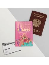 """Голографичная паспортная обложка """"Бьюти"""""""