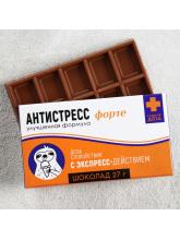Шоколад «Антистресс форте», 27 г