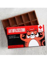 Шоколад «Антиразозлин», 27 г