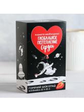 Горячий Шоколад молочный «Глобальное потепление»: со вкусом клубники, 25 г. × 5 шт.