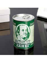Сувенирная банка «Запах денег», внутри воздух