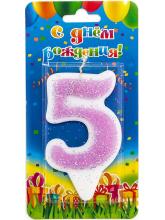 Свеча-цифра 5 (розовый с блестками)