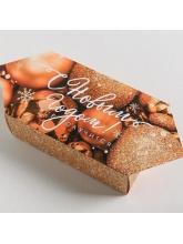 Коробка‒конфета «Доброты и тепла», 14 × 22 × 8 см