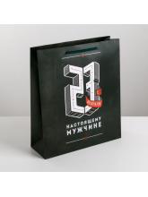 Пакет подарочный «Сила и воля»,  26 × 30 × 9 см