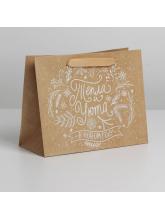 Пакет крафтовый горизонтальный «Тепла и уюта», 23 × 18 × 10 см