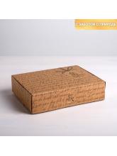 Коробка складная крафтовая «Для тебя», 21 × 15 × 5 см